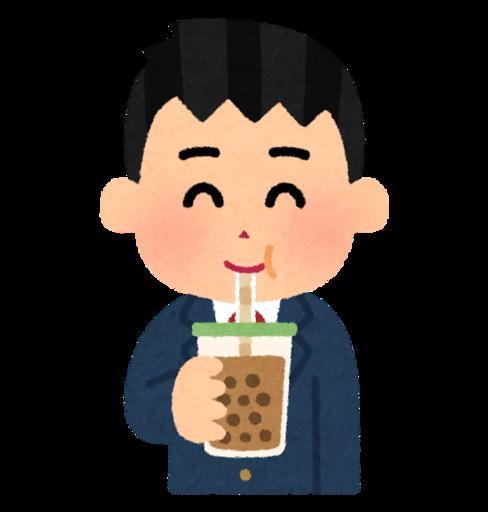 Let's タピオカ