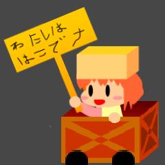 ブレイカーQ・改