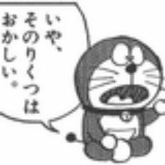 ryo_grid
