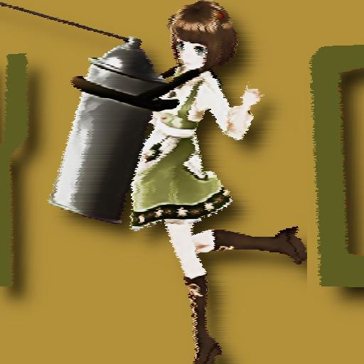 SprayGirl