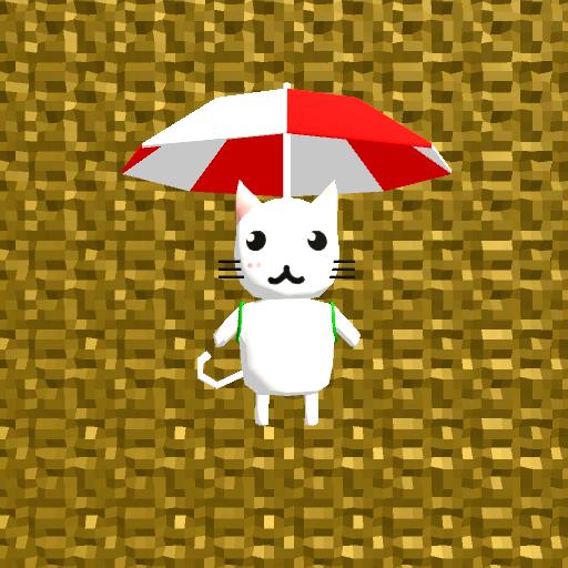 CatParasol2