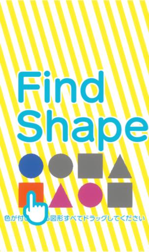 FindShape