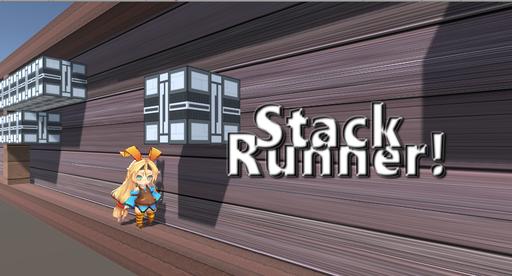 StackRunner!