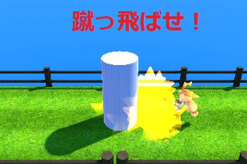Buff走!!unityちゃん!!