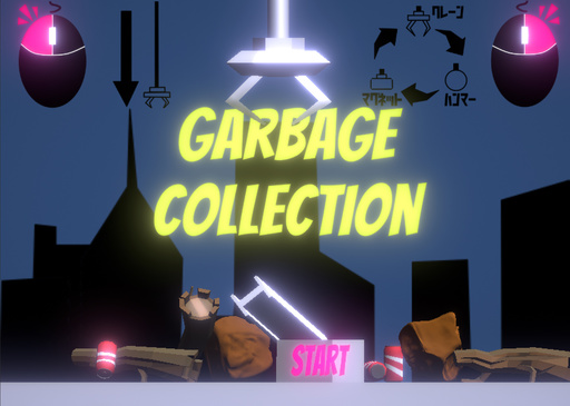GarbageCollection