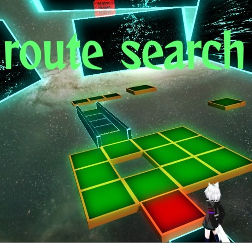 Route_Search