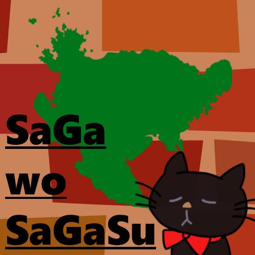 SaGawoSaGaSu