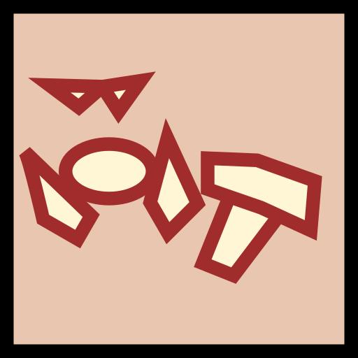 キノコ狩りボア