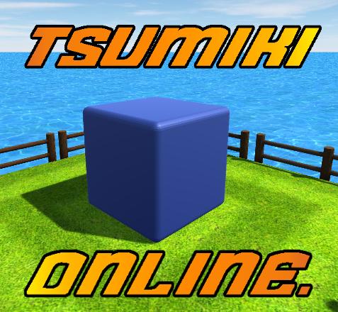 TsumikiOnline