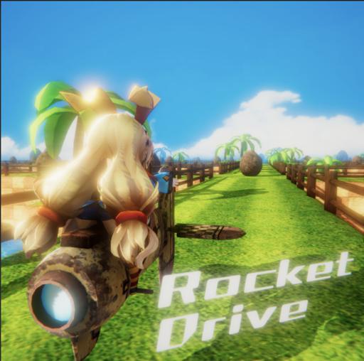 Rocket Drive