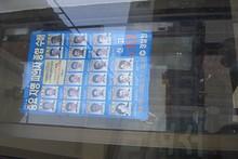 到着!バスターミナルのガラスに指名手配のポスターが貼ってある
