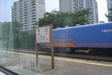 徳山(トクサン)駅