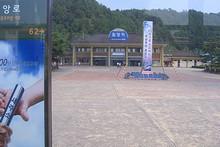 外から見た駅舎