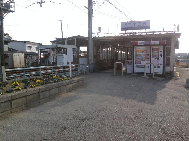西鉄八丁牟田駅