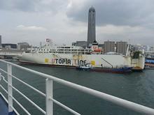 オリエントフェリーで下関港を出港! 写っている船は姉妹船の「ゆうとぴあ4」 乗っている船は「ゆうとぴあ」