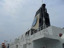 煙突とファンネルマーク