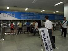 青島駅の切符売り場 ついに青島も自動券売機導入!