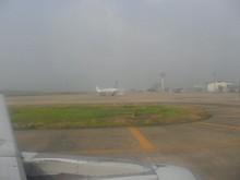 16:05 南京に着陸!だいぶ曇っています