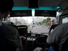 南京市内に入りました