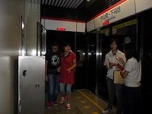 ホームの端っこトンネル出口