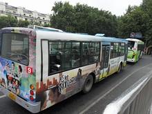 中山門バス停に止まっている9番バス