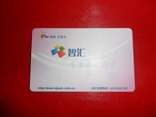 金陵通カード