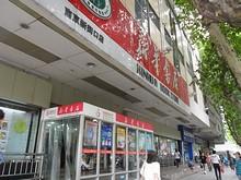 市中心の新華書店