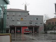 下関区消防署。行く途中で通りかかった