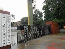 消防署の門