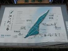 渡船乗り場のそばにある中州の案内板