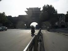 南京港そばの城門
