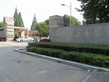 南京理工大学7号門(西門)