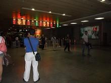 地下の南京駅出口