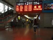 こちらは高速鉄道の待合室