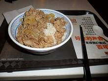 夕飯は吉野家にて