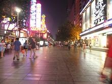 南京路歩行者天国