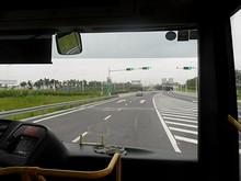 長江トンネル入口