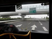 長興島サービスエリアまで1km