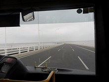 長~く続く橋