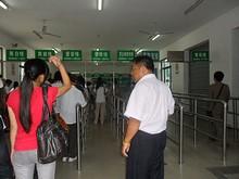 島内バスの待合室