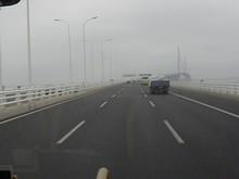 橋を越える