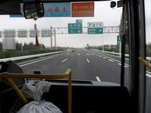 長興島を通過