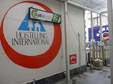 国際ユースホステル協会のロゴ