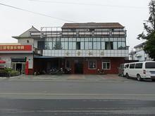 島の中心の飯屋