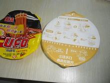 日清炒麺UFO