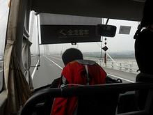 運転士と長江大橋