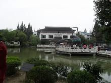 定園の茶館