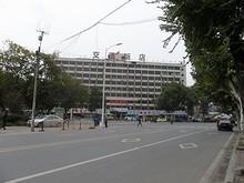 バスターミナルそばの交通飯店