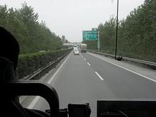 高速道路出口案内