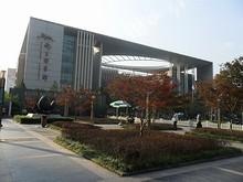 南京図書館